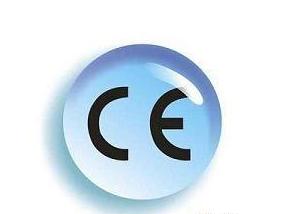 CE认证需要多久