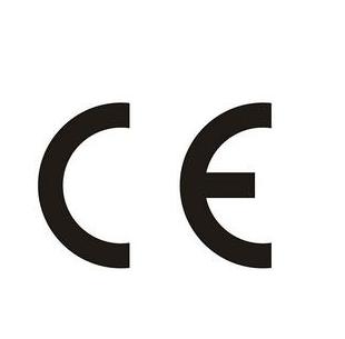 机械出口欧盟新CE认证